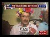 Delhi CM Arvind Kejriwal says AAP to win 35 seats in 2017 Goa polls