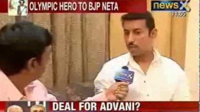 NewsX: Olympic hero Rajyavardhan Rathore joins BJP, quits army