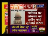 Arvind Kejriwal takes the petition over Centre Delhi to Supreme Court