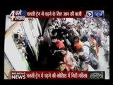 Woman risks life while boarding the train in Ghatkopar