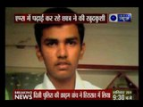 AIIMS student found dead under mysterious circumstances