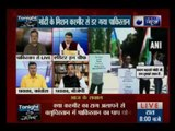Tonight with Deepak Chaurasia: Has Modi's mission Kashmir shaken Pakistan?