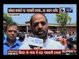 Home Minister, Hansraj Gangaram Ahir speaks on Bihar Maoist attack
