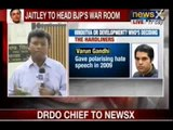 News X: Come 2014, BJP leader Arun Jaitley set to take his maiden poll