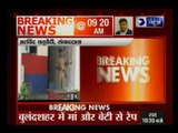 Woman and teen daughter gang raped by 12 robbers in Bulandshahr, Uttar Pradesh
