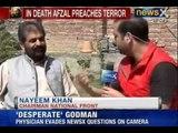 News X : Opposition demands immediate ban on Afzal Guru's book