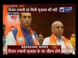 Vijay Rupani to take oath as Gujarat CM on Sunday