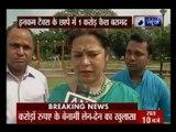 AAP legislator Kartar Singh accused of hiding Rs 130 crores worth of assets
