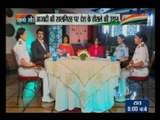 On this 70th Independence Day, India News speaks to women defence officers
