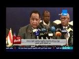 وزراء ري مصر والسودان وأثيوبيا يوقعون عقود �