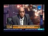 مساء القاهرة - د.علي عوف يهاجم وزارة الصحة :الصحة تفشل للمرة الثانية في توزيع الادوية