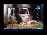 مساء القاهرة - جزار يذبح الحمير علناً أمام الجمهور ويحدد سعر البيع بـ 45ج للكيلو