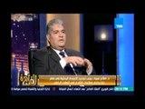 مساء القاهرة - د.صلاح عبيه   يوضح كيف يمكن بيع الأفكار البحثية وتحقيق عائد اقتصادي كبير لمصر