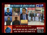 Tonight with Deepak Chaurasia: Budget before Assembly elections a wrong move?
