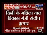 Arvind Kejriwal sacks minister Sandeep Kumar over alleged sex scandal CD