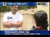 NewsX: Actor Vindoo Dara Singh claims, he is clean despite being chargesheeted