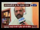Kashmir Unrest: BJP leader Hansraj Ahir speaks to India News Exclusively
