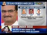 Ishrat Jahan Case : CBI to probe BJP General Secretary and Narendra Modi's close aide Amit Shah