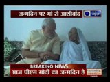 PM Narendra Modi seeks blessings of mother on his 66th birthday