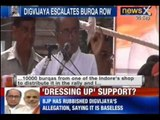 NewsX : Congress General Secretary Digvijya Singh sparks off another controversy