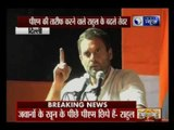 Rahul Gandhi lashes out at PM Modi; accuses him of 'Khoon ki dalali' with blood of soldiers