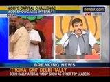 Narendra Modi rally: Nitin Gadkari addresses the rally, We are against terror,not against minorities