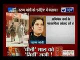 Varun Gandhi denies leaking defence secrets to arms dealer Abhishek Verma