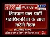 Uncle Shivpal Yadav meets Uttar Pradesh CM Akhilesh Yadav