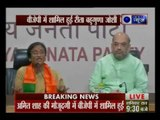 Rita Bahuguna on eve of joining BJP gives credit to PM Modi for surgical strike