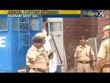 NewsX: Asaram bapu sent to jail, Judicial custody extended till October 11th