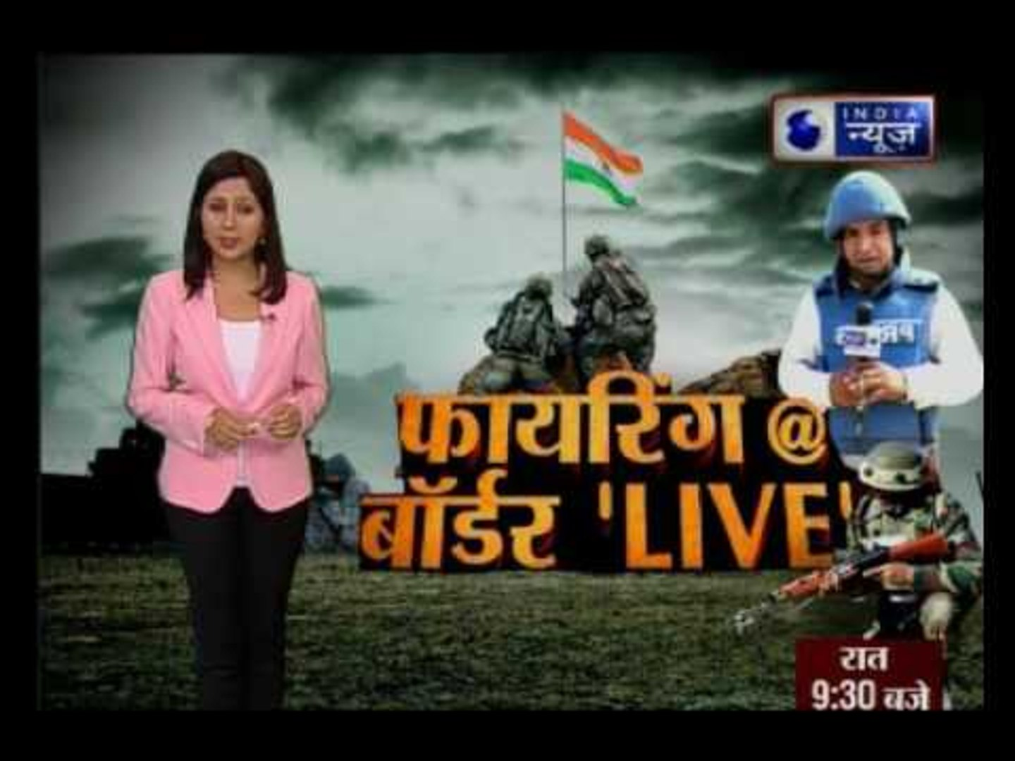 India News exclusive report from India-Pakistan international border