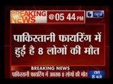 BSF retaliates Pakistan's firing, destroys 14 posts in Ramgarh and Arnia sectors of Jammu region