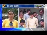 NewsX : Telangana Fallout- First Jagan, now Chandrababu Naidu goes on indefinite hunger strike