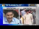 NewsX: Chandrababu Naidu does Jagan Mohan Reddy, Goes on indefinite hunger strike from today