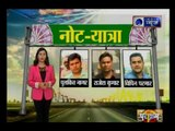 India News Special Show 'Note-Yatra' over demonetisation