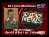 PM Narendra Modi and Rahul Gandhi locked a deal in Friday's meeting, says Arvind Kejriwal