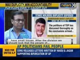 NewsX : Telangana crisis - Jaganmohan, Congress, Chandrababu victims/convicts of fallout