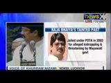 NewsX : Raja Bhaiya, cleared in cop murder case, back as minister in Akhilesh Yadav government