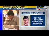 News X: TDP chief Chandrababu Naidu health deteriorates, likely to be shifted to Hospital