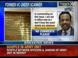 NewsX: Madras University in 'textbooks' scam