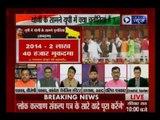 Jana Gana Mana: Challenges before Uttar Pradesh new chief minister Yogi Adityanath?