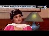 Cover Story by Priya Sahgal : Rajya Sabha MP Amar Singh