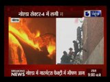 Massive fire breaks out at garments factory in sector 4 Noida