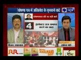 UP Elections 2017: UP CM Akhilesh Yadav announces Samajwadi Party manifesto