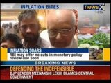 Soaring vegetable prices push inflation to 7 month high - NewsX