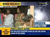 Thousands of villages submerged in flood water, no help from Government - NewsX Exclusive