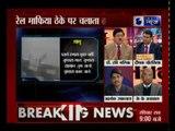 Tonight with Deepak Chaurasia: India News-Cobrapost bust Railway mafia ahead of Budget 2017