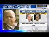 Mulayam appeasing Muslims by banning Yatra, says VHP senior leader Ashok Singhal - NewsX