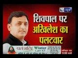 UP elections 2017: War of words between Shivpal Yadav and Uttar Pradesh CM Akhilesh Yadav
