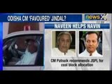 Coal Scam : Naveen Patnaik recommended coal mine allotment to JSPL during NDA regime - NewsX
